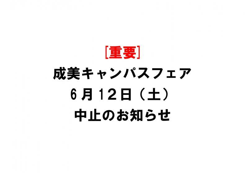 感染 福知山 コロナ 感染力強い変異株が京都府北部でも猛威 保健所長「若年者にもリスク」と警鐘(両丹日日新聞)